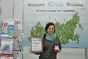 Специализированная выставка НЕФТЬ И ГАЗ